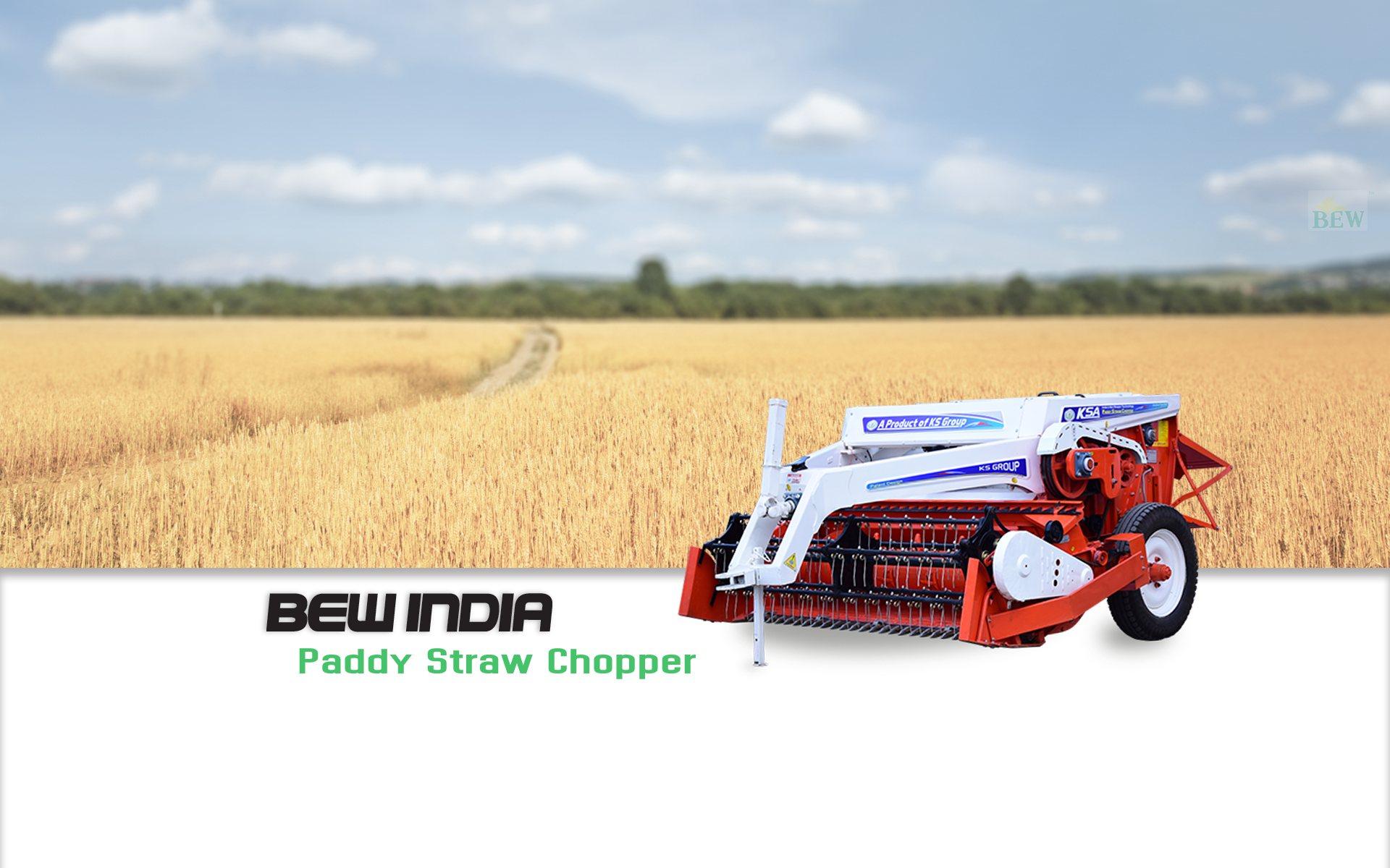 PADDY STRAW CHOPPER